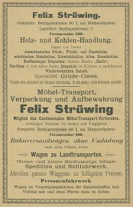 AB 1899 s.12