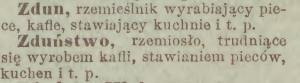 Encyklopedya powszechna kieszonkowa wraz ze słownikiem wyrazów obcych w języku polskim używanych.bmp
