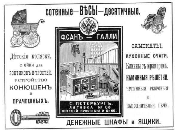 Ежегодник Общества архитекторов-художников. Выпуск 1. C.-Петербург. 1906 г., C. LI