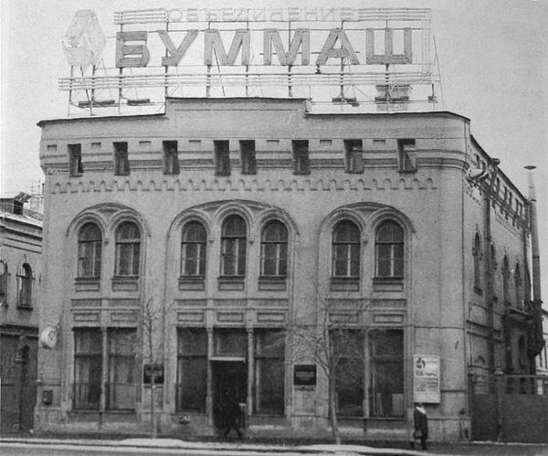 photo_18-19295