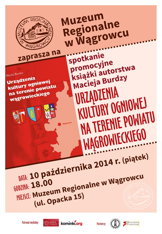 plakat_promocja-piece