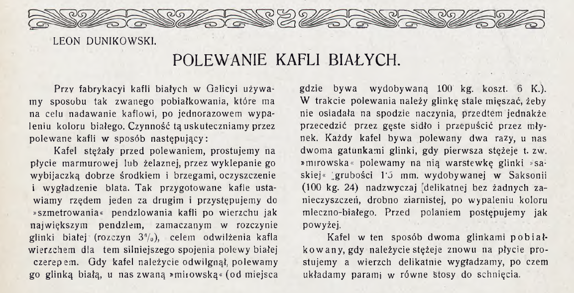 Polewanie kafli białych 1911 1