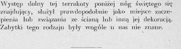 p0194.bmp